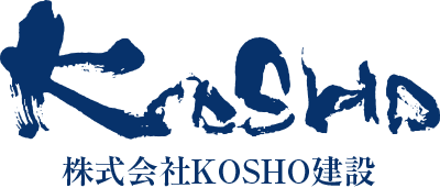 株式会社Kosho建設
